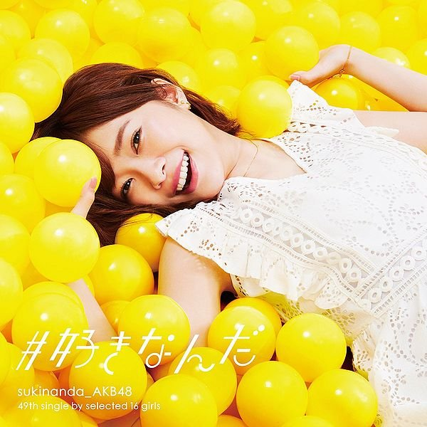 Single #Sukinanda by AKB48