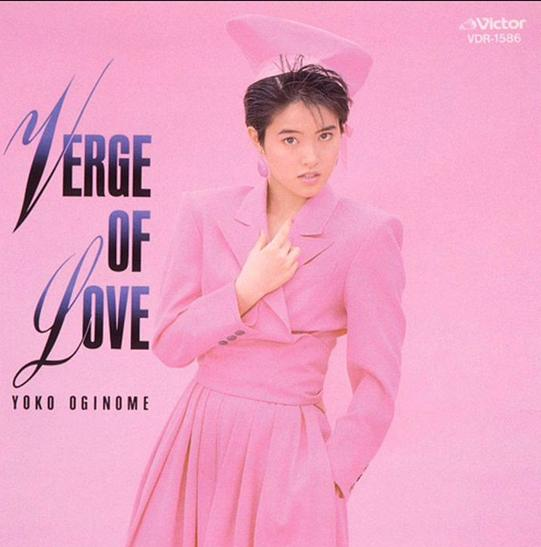 Album Verge Of Love (Japanese Version) by Yoko Oginome