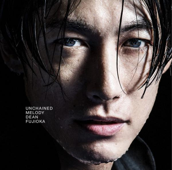 Single Permanent Vacation / Unchained Melody by DEAN FUJIOKA