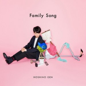 Family Song by Gen Hoshino