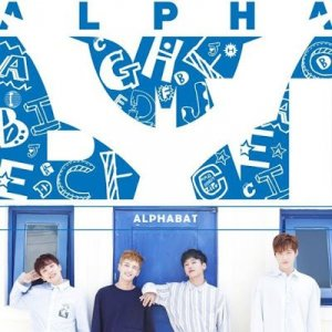 Get Your Luv (원해)  by AlphaBAT