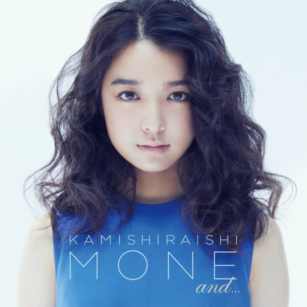 Album and... by Mone Kamishiraishi