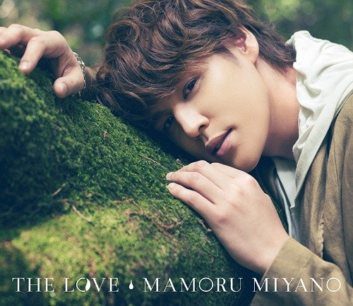 Album THE LOVE by Mamoru Miyano
