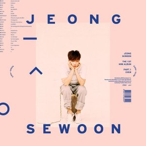 JUST U feat. Sik-K by Se Woon