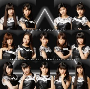 Jama Shinaide Here We Go! by Morning Musume