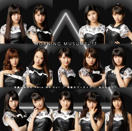Single Jama Shinaide Here We Go! / Dokyuu no Go Sign / Wakain da Shi! by Morning Musume