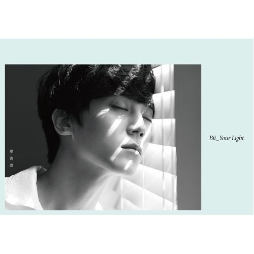 Single Bii Your Light by Bii