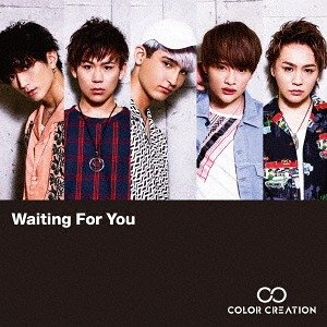 Single Waiting For You by Color Creation