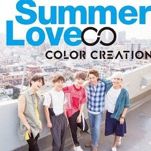 Summer Love by COLOR CREATION