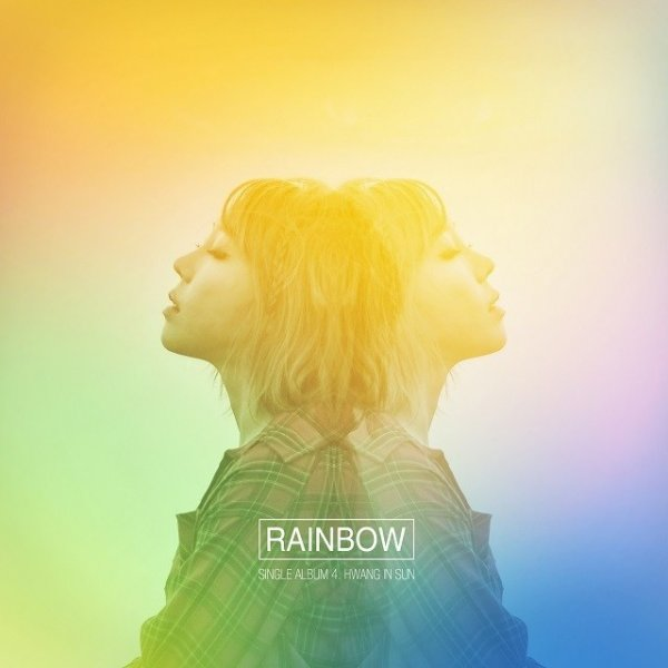 Single Rainbow by Hwang In Sun