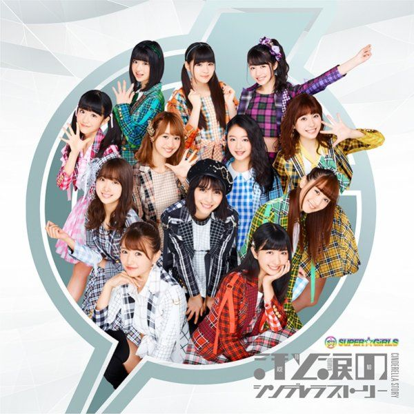 Single Ase to Namida no Cinderella Story by SUPER☆GiRLS