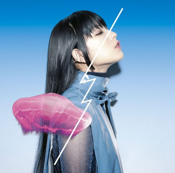 Single Step Up LOVE (ステップアップLOVE) by DAOKO