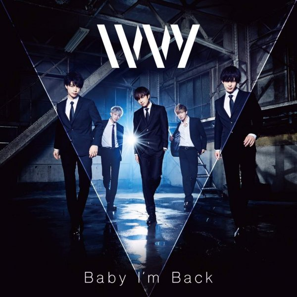 Single Baby I'm Back by IVVY