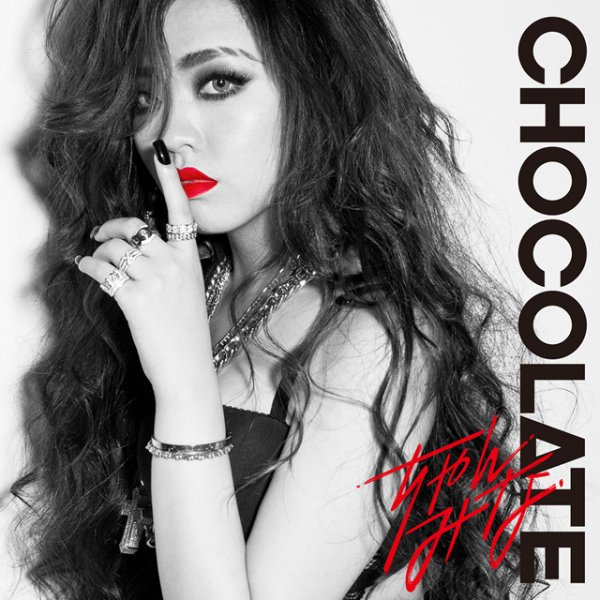 Album CHOCOLATE by CHANMINA