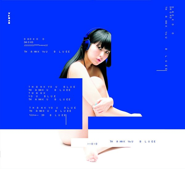 Album THANK YOU BLUE by Daoko