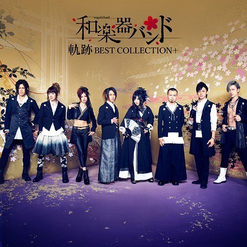 Album Kiseki BEST COLLECTION+ (軌跡) by Wagakki Band