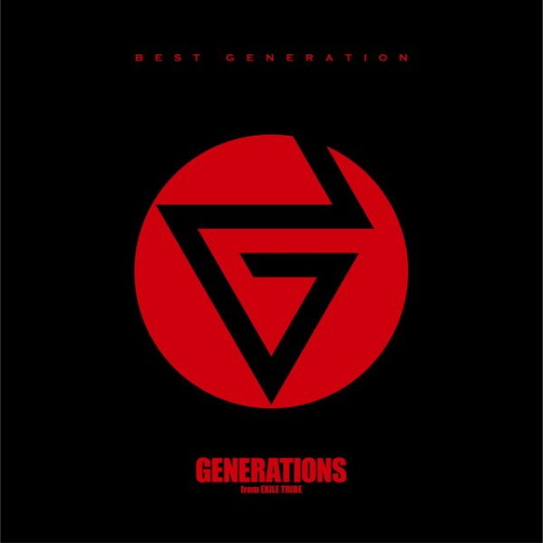 Album BEST GENERATION by GENERATIONS