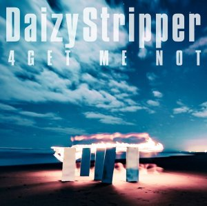 4GET ME NOT by DaizyStripper