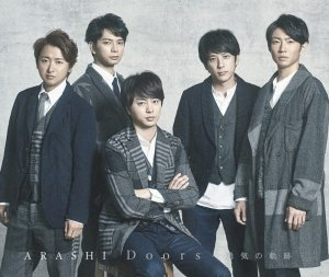 NOW or NEVER by ARASHI