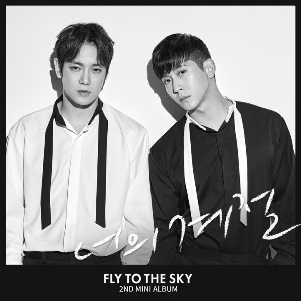 Mini album Your Season by Fly to the Sky