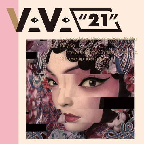 Album 21 by VAVA