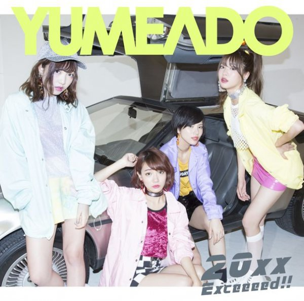 Single 20xx / Exceeeed!! by Yumemiru Adolescence