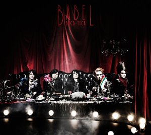 BABEL by Buck-Tick