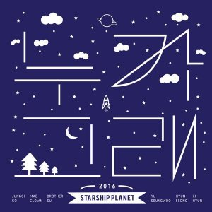 Love Wishes (스타쉽플래닛) by Starship Planet