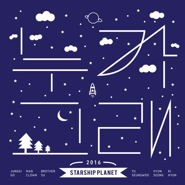 Single Love Wishes (스타쉽플래닛) by Starship Planet
