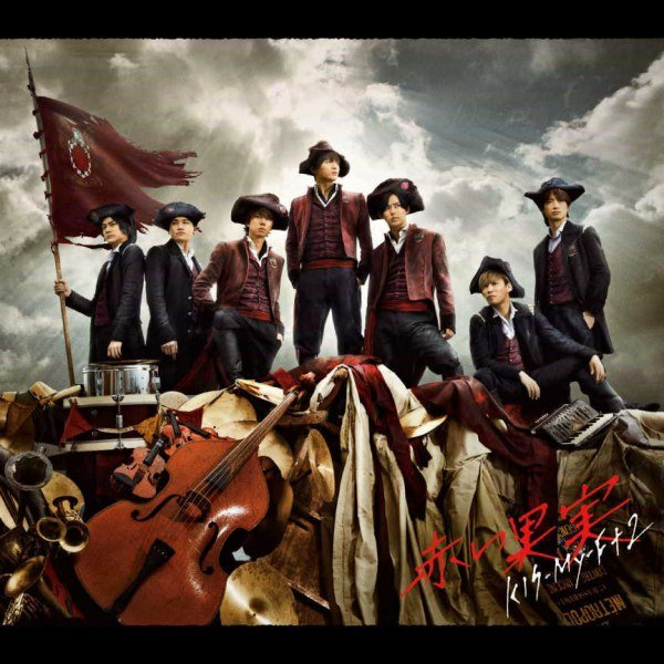 Single Akai Kajitsu by Kis-My-Ft2