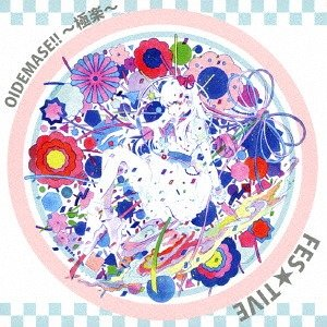 Single OIDEMASE!! ~Gokuraku by FES☆TIVE
