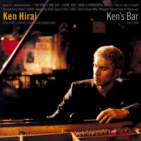 MV Video Ken Hirai - When You Wish Upon A Star with LYRICS