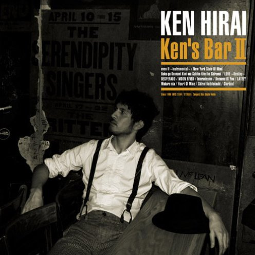 Album Ken's Bar II by Ken Hirai