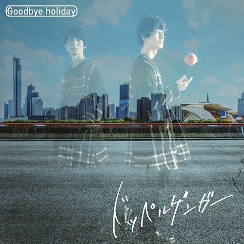 Album Doppelganger by Goodbye holiday
