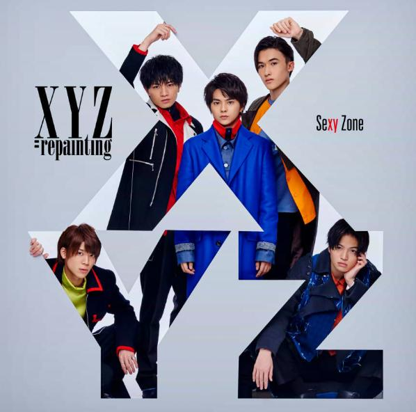Album XYZ=repainting by Sexy Zone