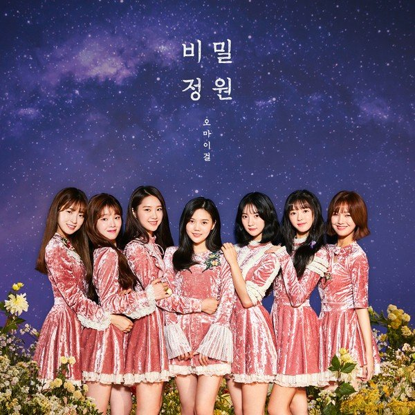 Mini album Secret Garden by Oh My Girl