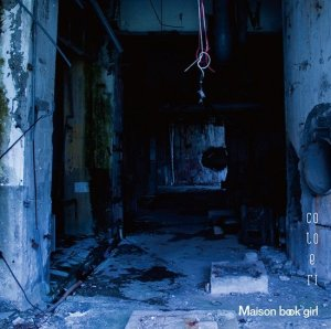 cotoeri (言選り) by Maison book girl