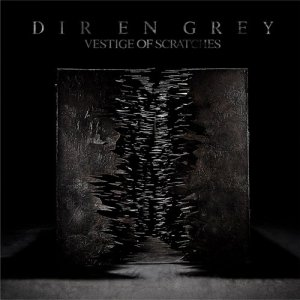THE ⅢD EMPIRE by Dir en Grey