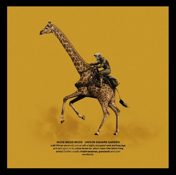 Album MODE MOOD MODE by UNISON SQUARE GARDEN