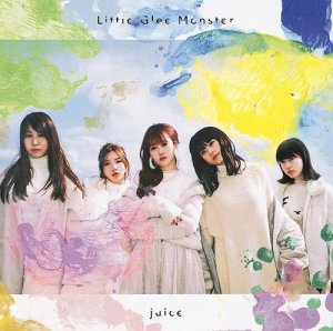 Itsuka Kono Namida ga (いつかこの涙が) by Little Glee Monster