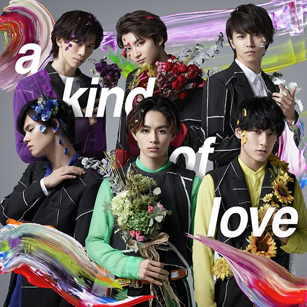 Single a kind of love by Bullet Train