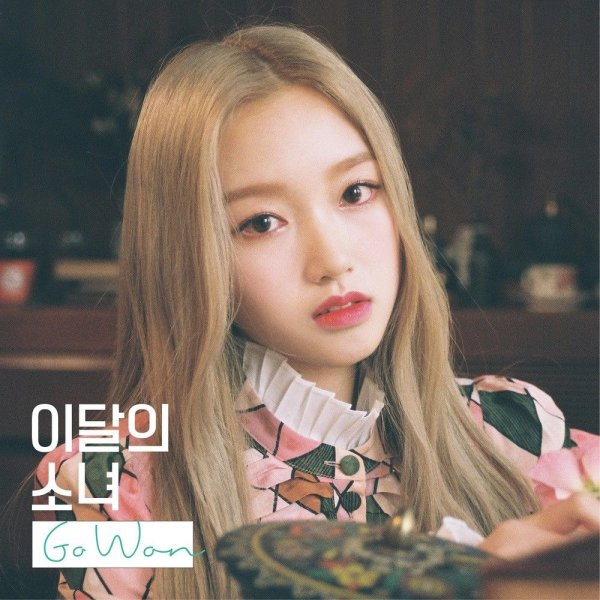 Single Go Won by LOONA