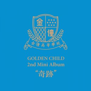 LADY by Golden Child