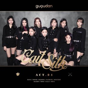 The Boots by Gugudan