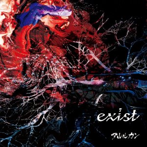 exist by Arlequin