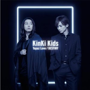 Topaz Love by KinKi Kids