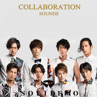 Single COLLABORATION SOUNDS by SOLIDEMO