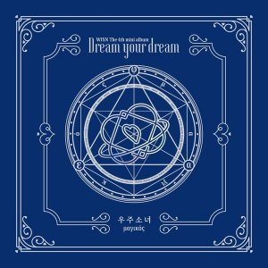 Dreams Come True (꿈꾸는 마음으로) by Cosmic Girls