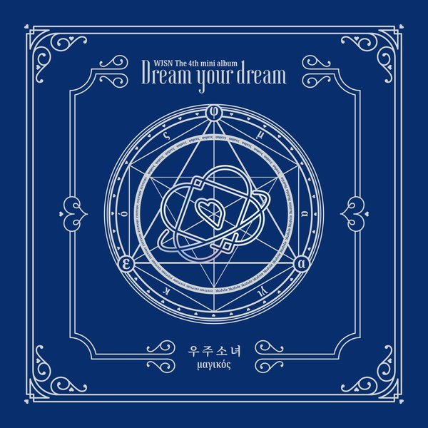Mini album Dream your dream by Cosmic Girls