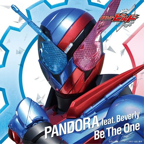 Single Be The One by Pandora